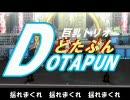 【替え歌】猫ジP「機動戦士ガンダムOP・ED」【歌ってみm@ster】 thumbnail