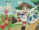 アニマル横町初期OP TVサイズ風カラオケ