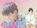 【将棋のプロ棋士で】棋士メン【きしめんパロ】