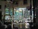 大阪府最南端のバス停に行く。
