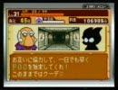 パワプロクンポケット4 RPG風ファンタジー編 part5