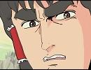 【東方手書き】博麗の拳【後編】