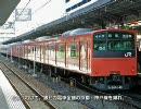 不遇の次世代通勤車 201系【迷列車列伝#09】