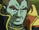 【MAD】バルゼー艦の火炎直撃砲が強力すぎる -宇宙戦艦ヤマト2-