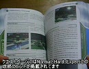 [SDガンダム] カプセルファイター韓国版ガイドブックを買ってみた