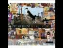 現代の天才音楽家 パットメセニー(Pat Metheny)の最高傑作 Secret Story