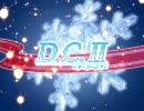 D.C.II Fall in Love 〜ダ・カーポII〜 フォーリンラブ デモムービー3