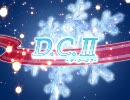 【高画質】D.C.II Fall in Love  デモムービー第3弾