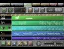 iPhoneのアプリ「Xewton Music Studio」 で月まで届け、不死の煙