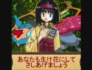 <東方人形劇>ゆっくり天子の縛りプレイ・LV5<ゆっくり実況>