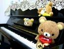 【初音ミク】ピアノで「初めての恋が終わる時」を弾いてみた