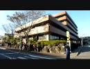 12月8日 慰安婦決議を許さない!不誠実な生駒市議会を糾弾するぞ !