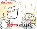 【ニコカラ】 魔法の二人 On Vocal