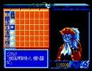 ブライ上巻 MSX版 ロマールの章2 Project EGG つんでれんこ