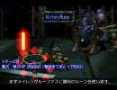 サガフロ[U] TASさんがリュート編をシステムデータ未使用でクリア thumbnail