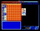 ブライ上巻 MSX版 プロット兄妹の章2 Project EGG つんでれんこ