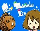 【もんちー】「恋のTwinkle☆Dance」歌ってみた【タイ焼き屋】