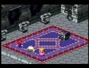 改造マリオRPGをプレイしてみた part25-2