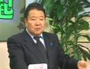 チャンネル桜 鳩山由紀夫はマスゴミに大変