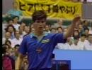 【卓球】ワルドナーVSプリモラッツ 1991
