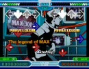 【ポップン】DDR MEGAMIX【stepmania】