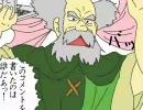 【ドラクエ4】アリーナ姫がMUGEN入りを目指すようです その4