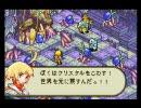 Final Fantasy Tactics Advance(FFTA) プレイ動画 33「一斉調査」part2