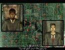 【Fallout3】ゆっくりの就職活動その7【ゆっくり実況】