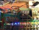 【7.7セグLED表示】 五度圏配列の和音キーボードを作ってみた
