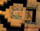 RO Chaos GvG 12/13 へっこいレーサー視点