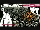 Queensryche 『The Needle Lies』