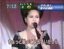 デヴィ夫人 美空ひばりの曲を真面目に歌う(笑)