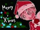 【KAITO】MerryX'mas【洗脳系オリジ
