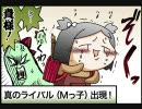 【マンガ】よりぬきゼリー嬢 part1【ちなこみ/TINAMI】