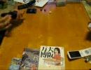 遊戯王で闇のゲームをしてみた5D's その27 【カレーVSココア】