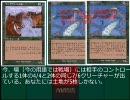 【MTG】スタン大会 12/7 一試合目(二回戦目)【MWS】(解説入り)