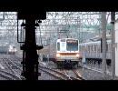 【東武・メトロ】 朝ラッシュ時の和光市駅① (時刻表付)