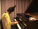 「カエルの為に鐘は鳴る」をピアノで弾いてみた