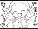 【若干腐向け】二/徳がぽっ/ぴっ/ぽー【後半は替/え/歌】