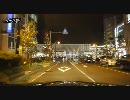 【RE車で】駅前ロータリーを回る動画 Vol1-1【ロー(ry