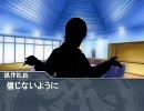【革新PK】 アイマス戦国酔夢譚 幕間・壱