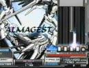 beatmania IIDX SIRIUS - Almagest (N)
