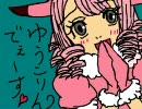 @らりおのカワイイ(笑)は正義のバトレボ実況part12