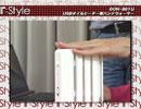 「T:Style」冬の陣 アイテム紹介ムービー 「USB オイルヒーター型ハンドウォーマー」