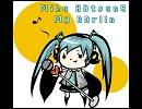 【EasyPop/初音ミク】My Darlin