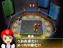 【アイマス】 アミオパーティ party3 【マリパ3】