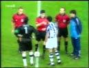 リーガ・エスパニョーラ02-03 ソシエダ対ベティス