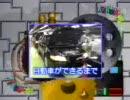 SC-17自動車