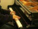 【ピアノ】リスト ハンガリー狂詩曲第6番を弾いてみた【弾いてみた】