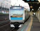 E233系1000番台走行音(磯子~根岸)